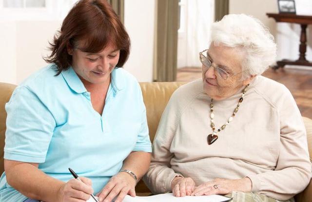 стаж по уходу за пожилыми