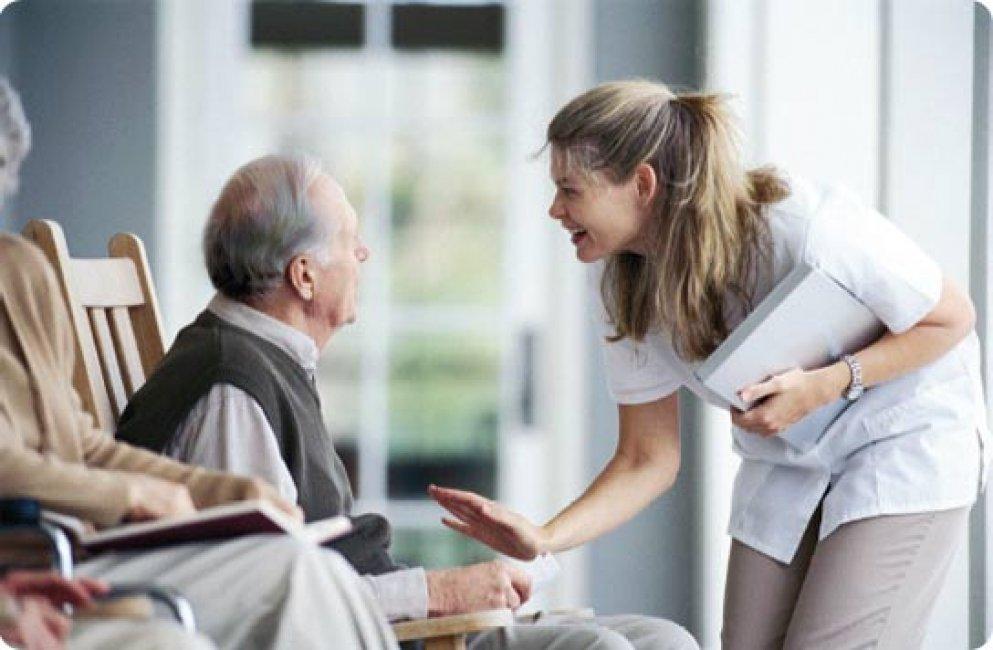 поиск дома престарелых