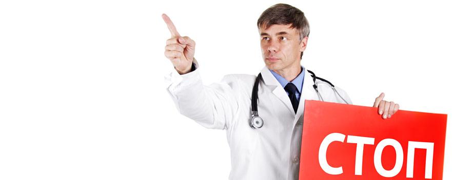 противопоказания при лечении сердечно-сосудистой системы
