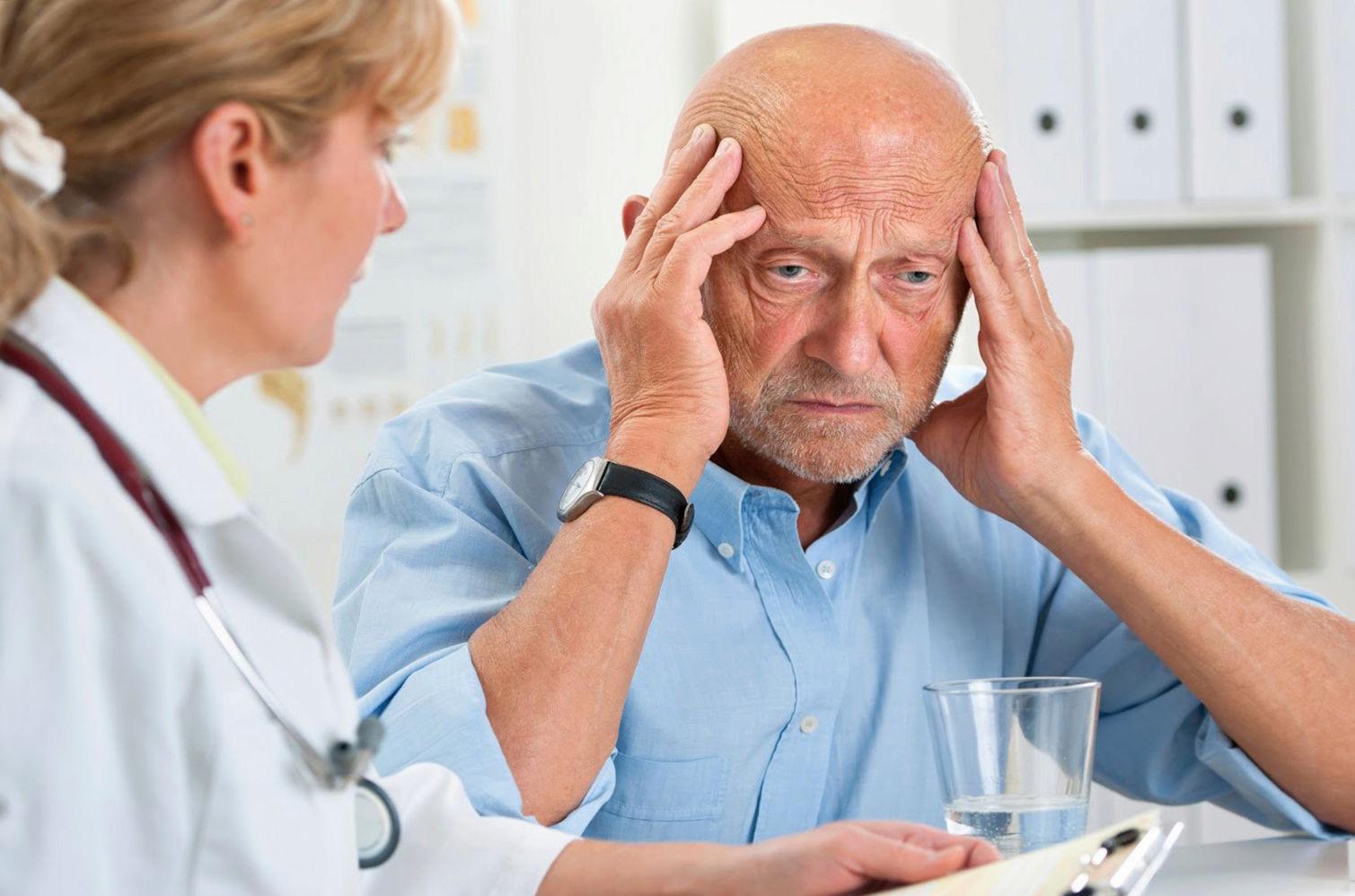 санаторий для больных склерозом