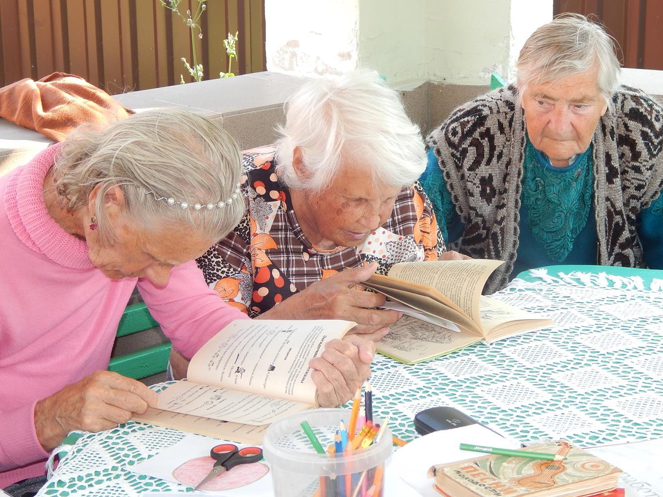 чтение пожилыми книг